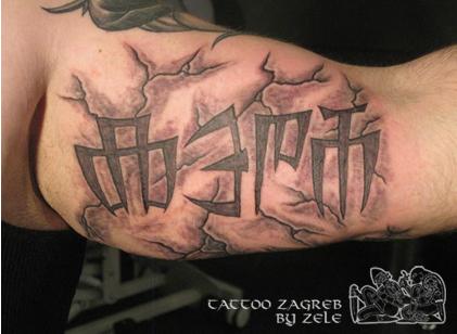 Tattoos A Croatian Tradition Croatia