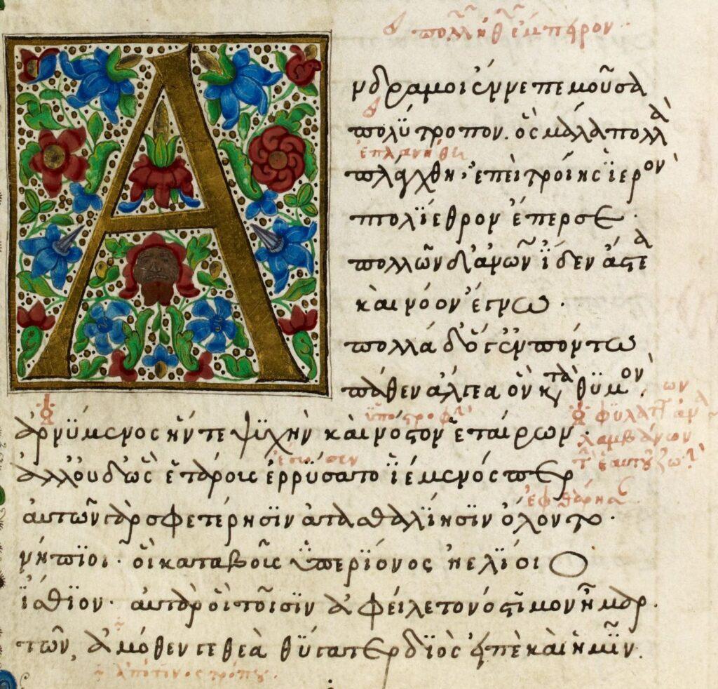 Odyssey-crop,File-Odyssey_manuscript.jpg photoshoped by Odysses : Public domain