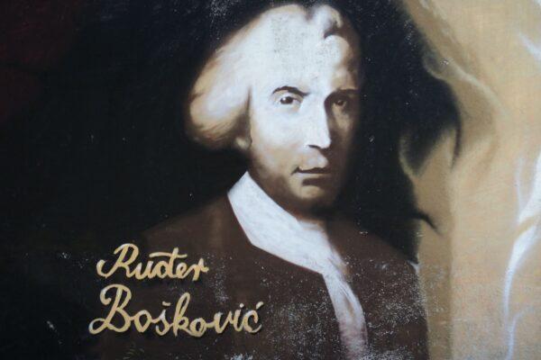 Ruđer Bošković, Grafit, photo by Flammard : CC BY-SA (https-:creativecommons.org:licenses:by-sa:3.0)